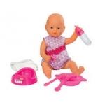 New Born Baby pisilős baba kiegészítőkkel 105032533 Eredeti bolti fogyasztói ár: 8.750 Ft