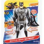 DC Comics Az igazság ligája Deluxe Batman figura FFM04